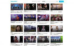 宝塚歌劇の無料動画をDailymotionで探した感想!無料視聴はできる?