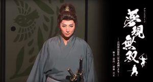 宝塚月組公演「夢現無双」を実際に見た感想!無料の動画視聴でチェック!